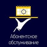 Ответственность за несвоевременную отправку отчета в росфинмониторинг