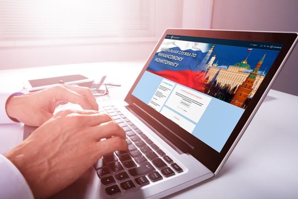 Регистрация и настройка личного кабинета на сайте Росфинмониторинга